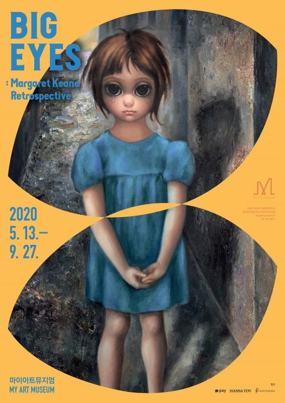 Big Eyes (Margaret Keane), Art Exhibition in Seoul, Korea