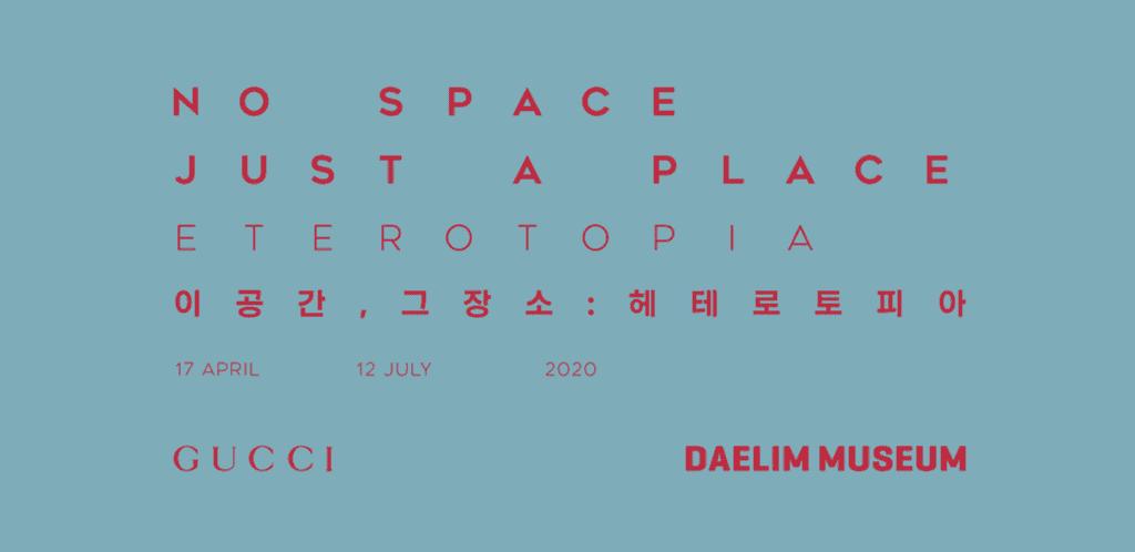 Daelim Museum & Gucci - No Space Just A Place. Eterotopia, Art Exhibition in Seoul, Korea