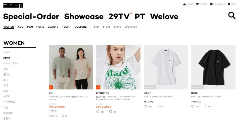29cm.co.kr - korean online fashion mall (@momotherose, momotherose.com)