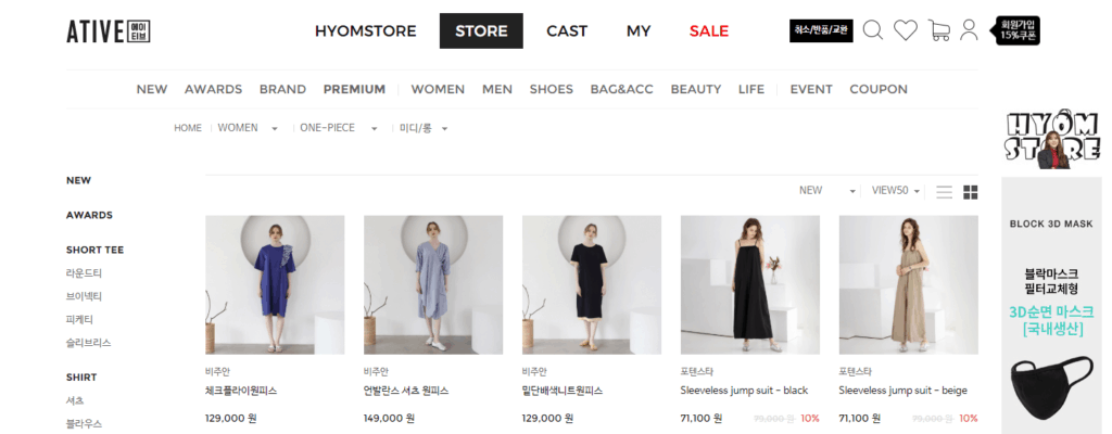 ative.co.kr - korean online fashion mall with mostly free size clothing (@momotherose, momotherose.com)