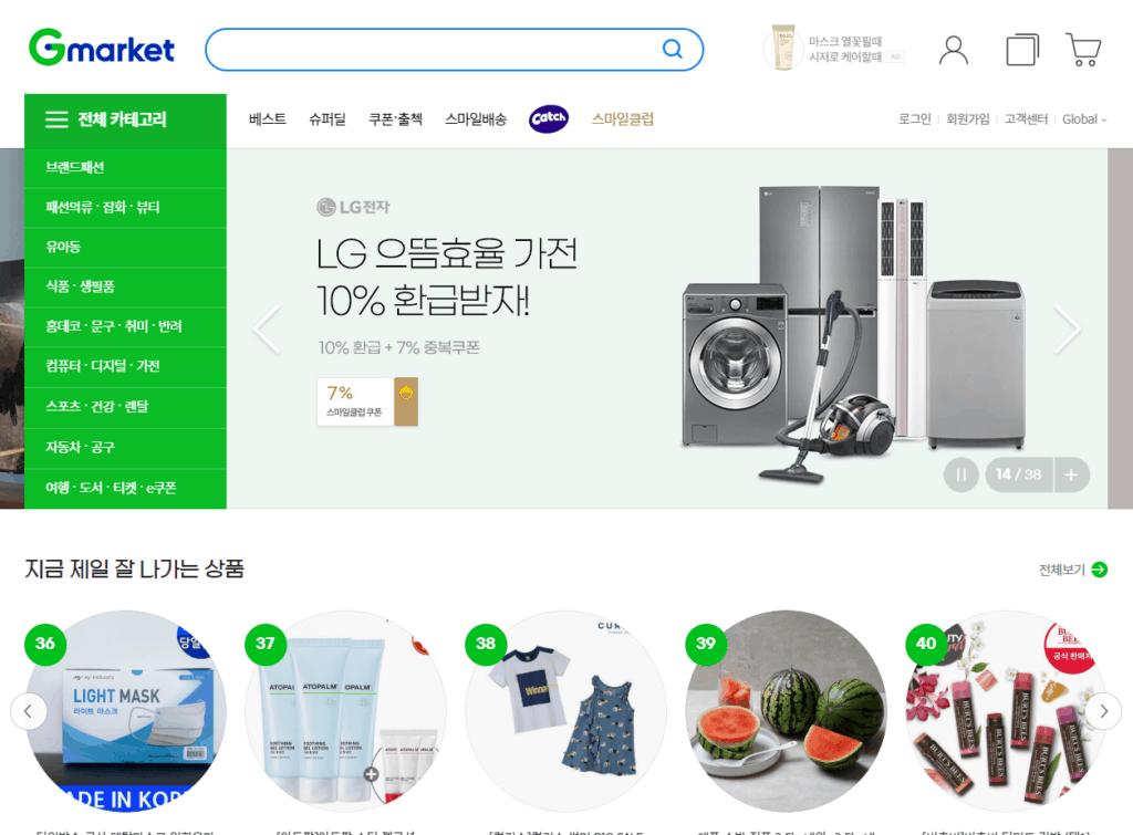 gmarket.co.kr - e-commerce store based in South Korea (@momotherose, momotherose.com)