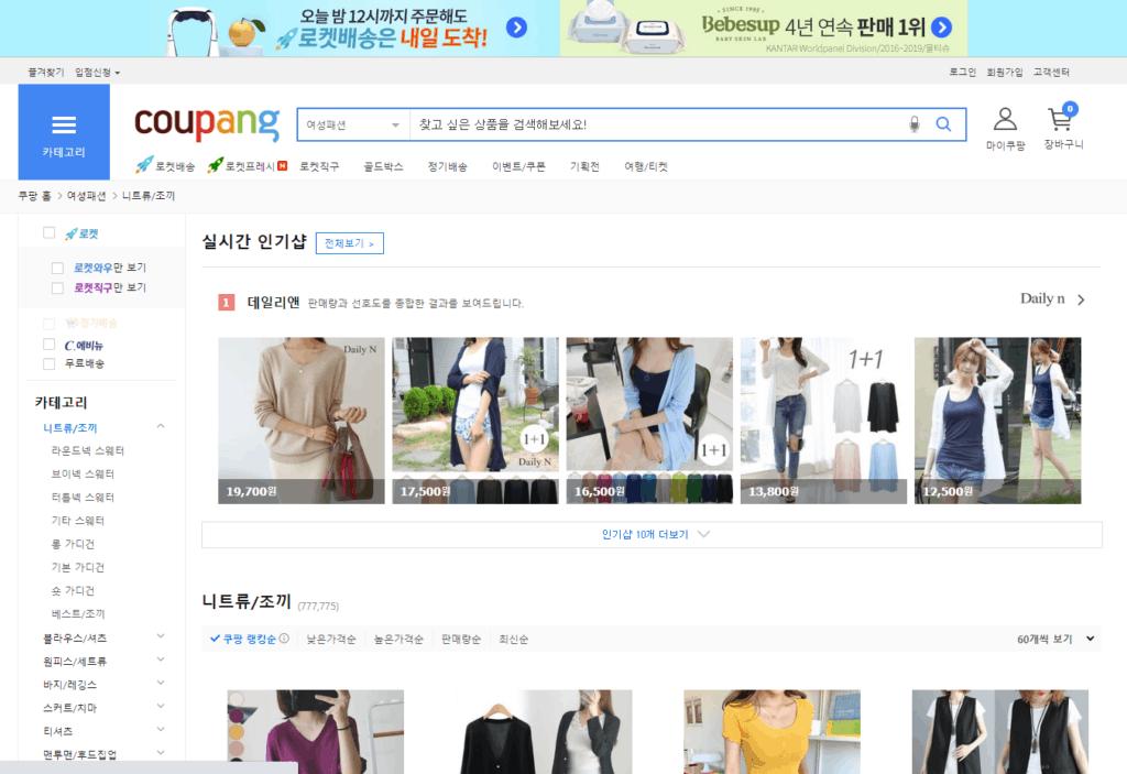 Korean women's fashion selection from e-commerce store, coupang.com (@momotherose, momotherose.com)
