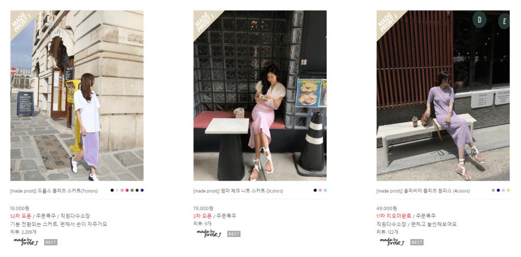 Shopping in Korea from prostj.com