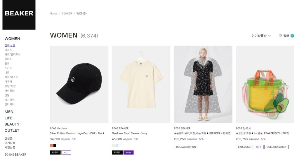 Shopping for BEAKER in Korea at ssfshop.com