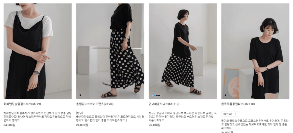 Korean women's fashion at carriescloset.co.kr