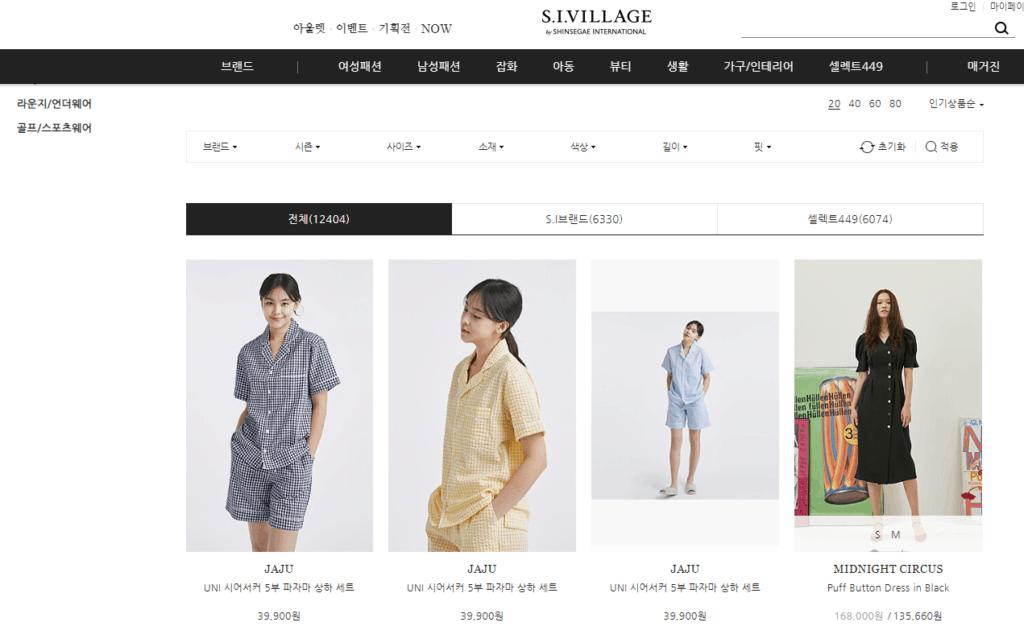 sivillage.com - korean online fashion mall owned by Shinsegae International (@momotherose, momotherose.com)