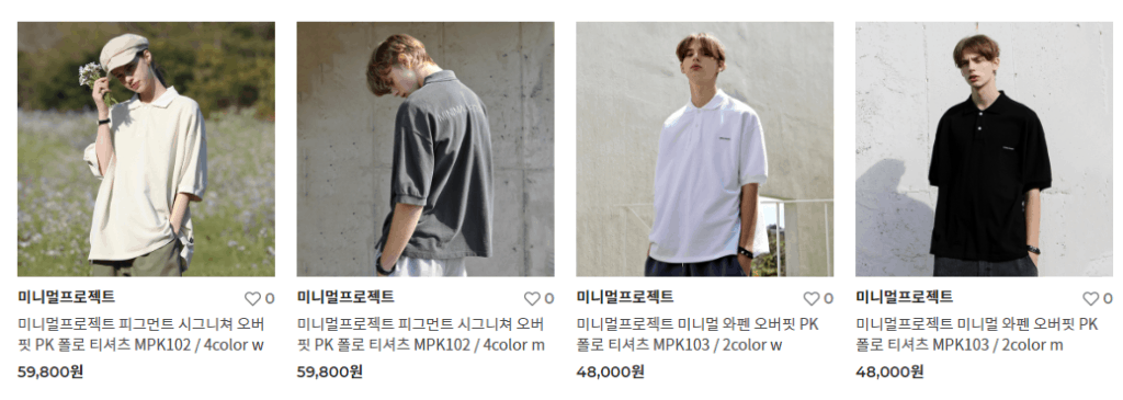 Shopping in Korea at aroundthecorner.com