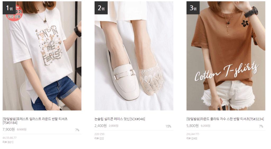 Korean women's fashion from Moulian.com