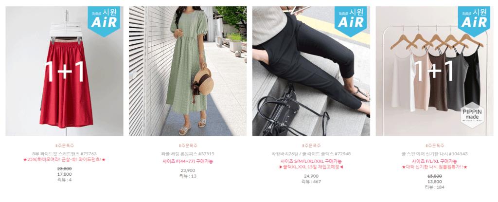 Korean women's fashon from Pippin.co.kr