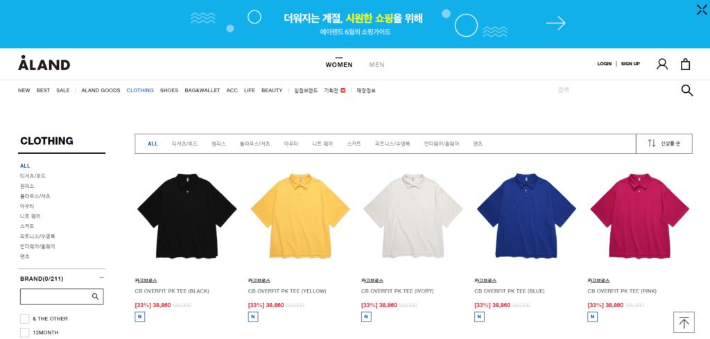 Korean lifestyle brand, Aland