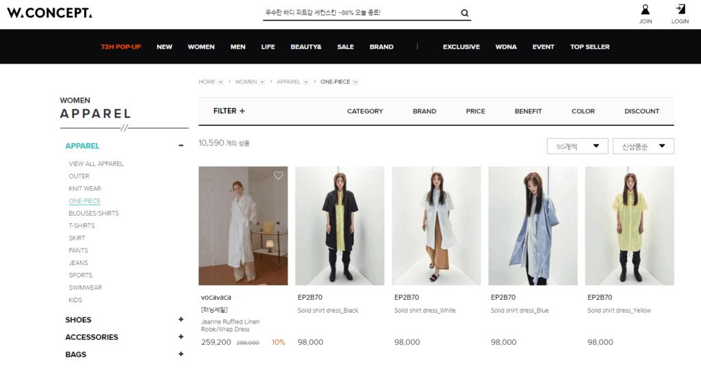 wconcept.co.kr - Korean online fashion mall (@momotherose, momotherose.com)