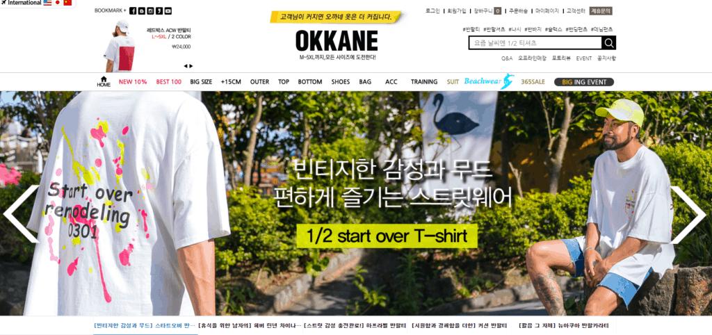 Korean men's clothing at Okkane.co.kr