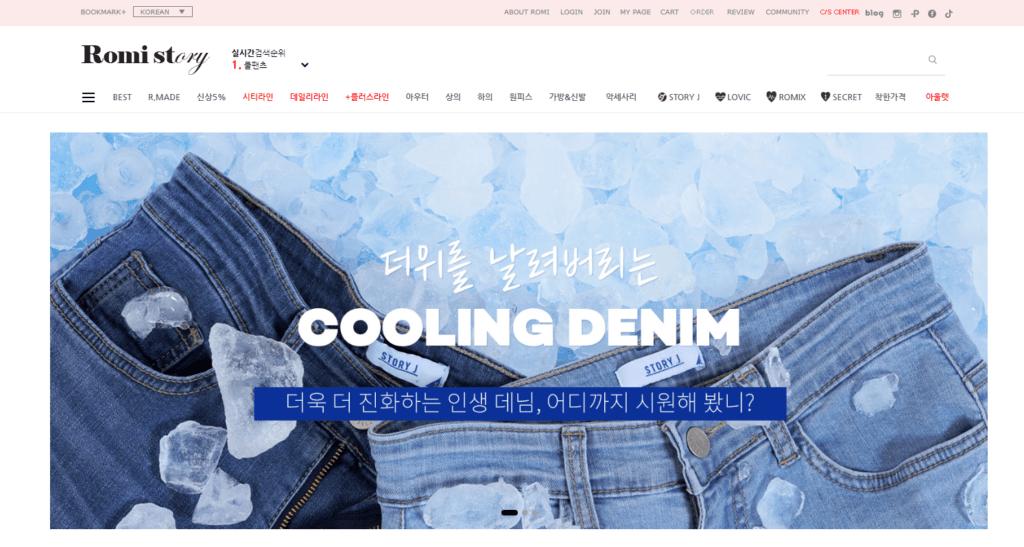 Korean women's clothing at romistory.com