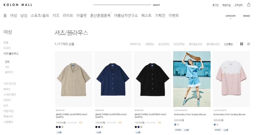kolonmall.com - Korean online fashion mall (@momotherose, momotherose.com)