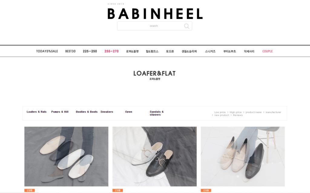 Big Size Shoe Store in Korea, babinheel.com