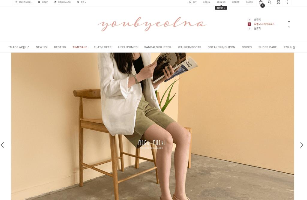Big Size Shoe Store in Korea, youbyyeolna.com