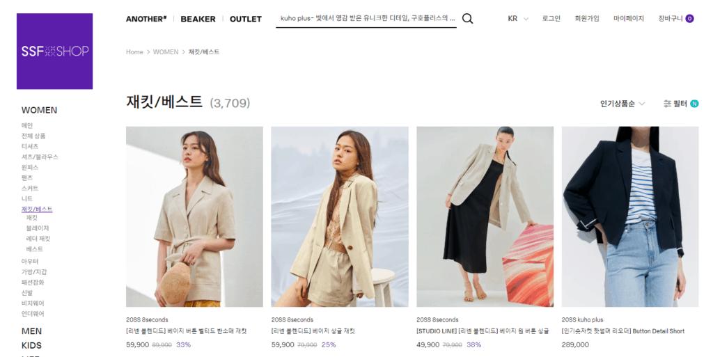 ssfshop.com - Korean online fashion mall (@momotherose, momotherose.com)