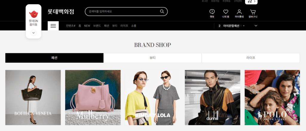 International Brands like Bottega Veneta, Mulberry, Bimba y Lola, Dunhill, and Ralph Lauren are sold at online shopping mall, Lotteon.com (@momotherose, momotherose.com)