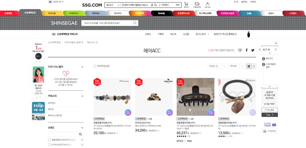 SSG.com - Shopping for Korean hair accessories (@momotherose, momotherose.com)