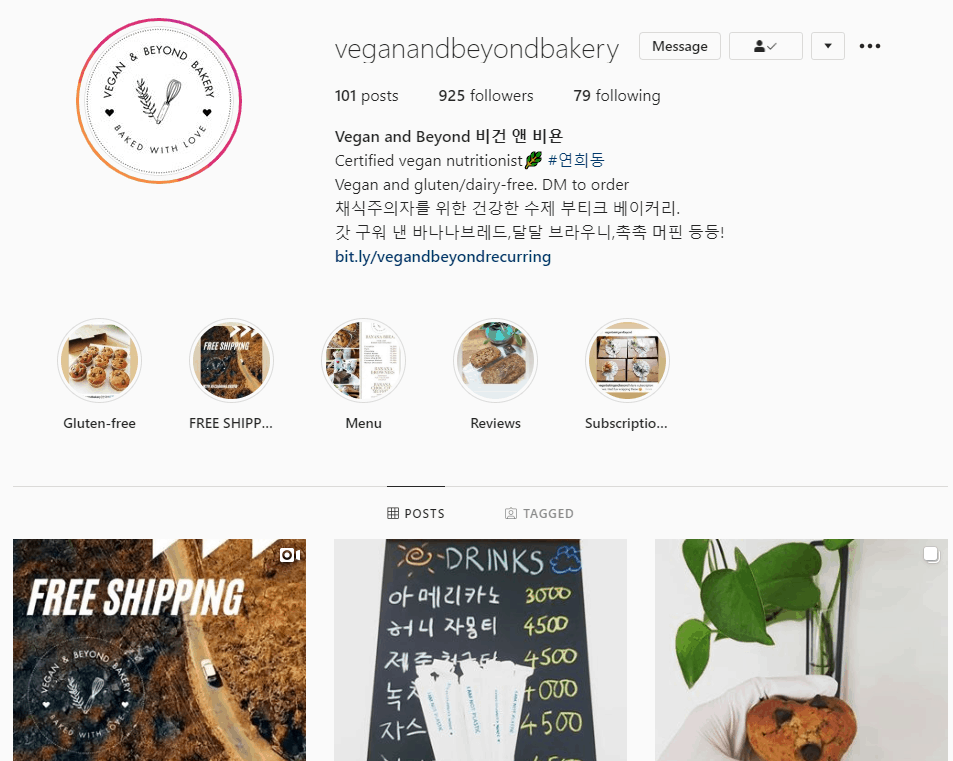 Vegan, dairy-free, gluten-free bakery in Seoul, South Korea