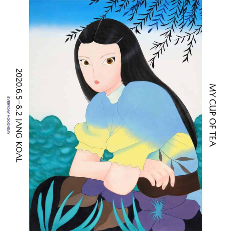 Art Exhibitions in Seoul this July 2020 (@momotherose, momotherose.com)