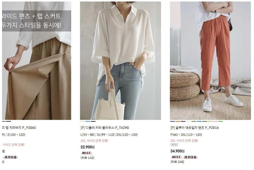 Korean plus-sized store, Mariangplus.co.kr
