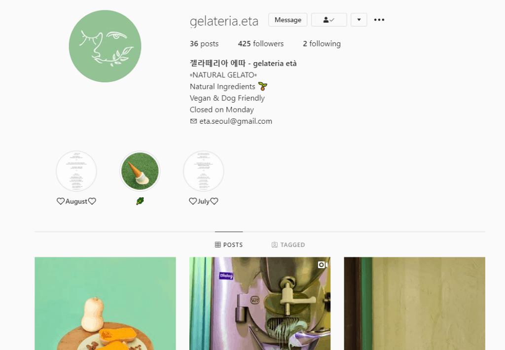 젤라떼리아 에따 - gelateria età is a gelato, ice cream shop near Hongdae in Seoul, South Korea